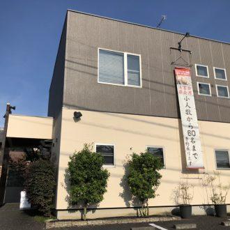 すし屋の勘太郎、外壁塗装、喫煙スペース屋根取り付け工事👷♀️